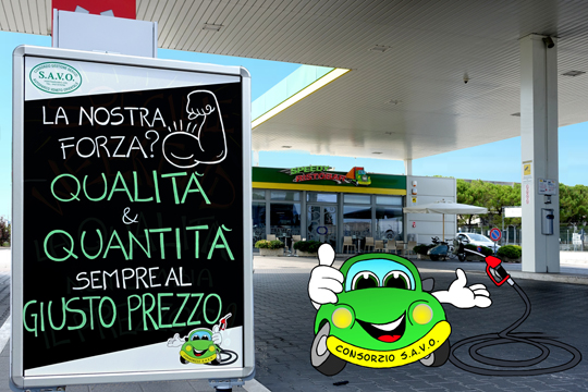 gas station of Consorzio Savo, Portogruaro